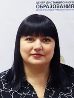 Балахчина Ирина Валентиновна
