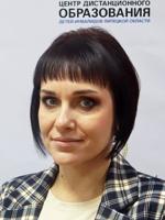 Трубицына Ольга Александровна